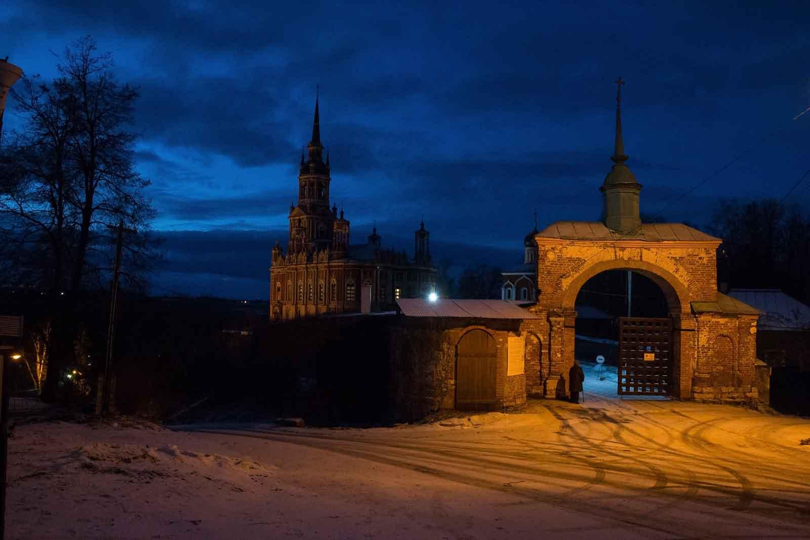 Можайский кремль, Никольский собор, Александр