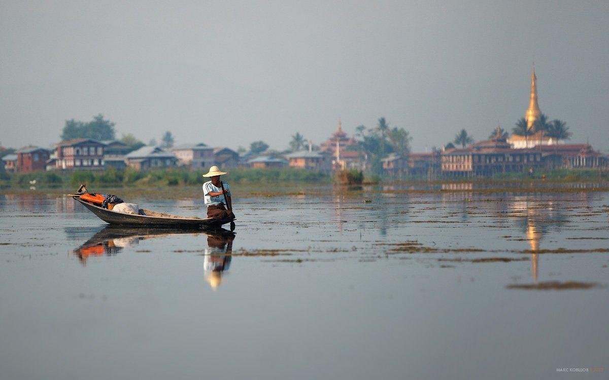 мьянма, бирма, озеро инле, лодка, рыбак, пагода, ступа, Макс Ковшов