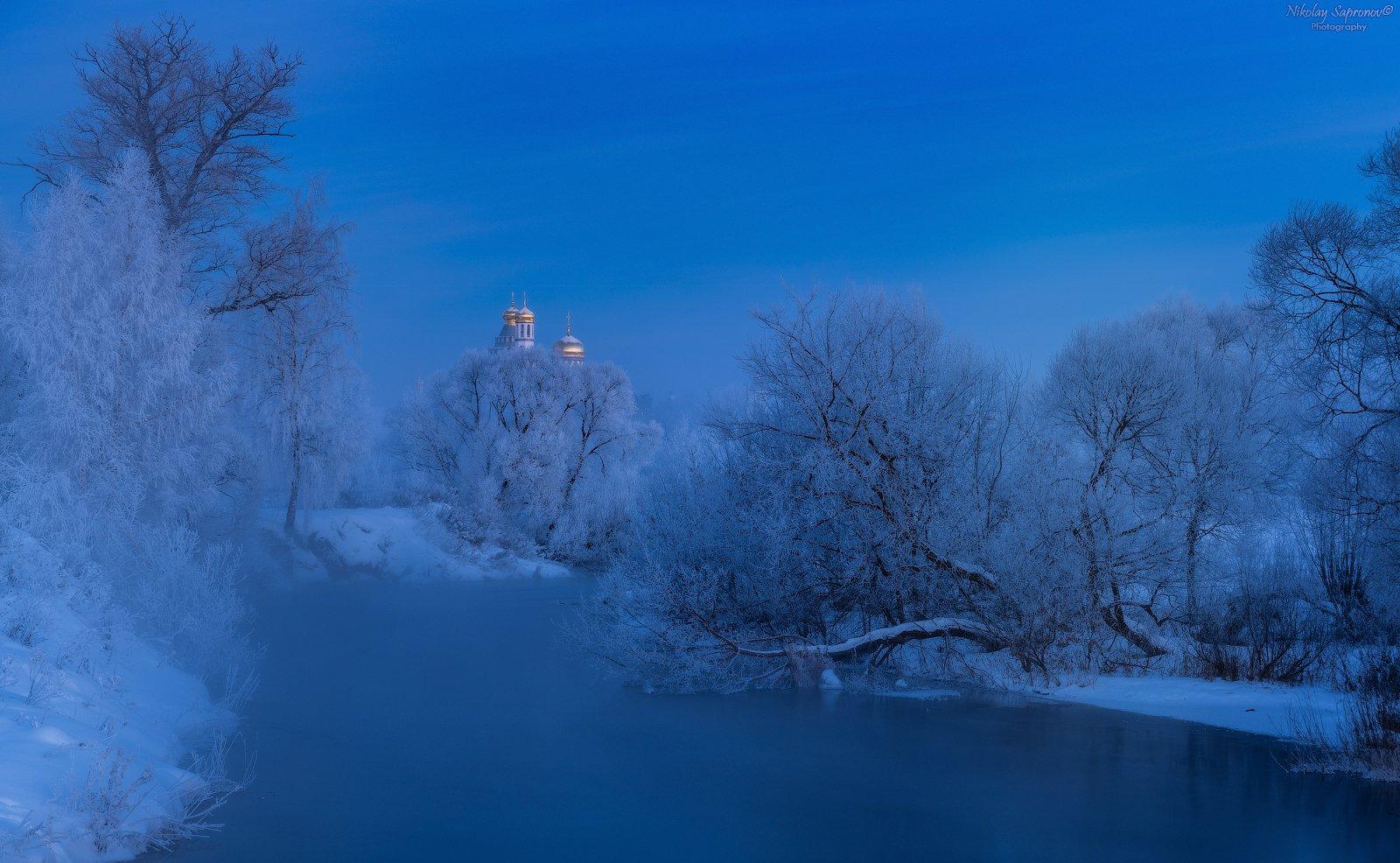 истра, январь, зима, мороз, морозы, сумерки, река, новоиерусалимский монастырь, новый иерусалим, русская зима, Николай Сапронов