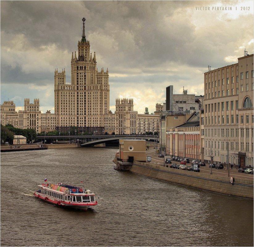 москва, город, прогулка, теплоход, река, высотка, котельническая, набережная, Виктор Перякин