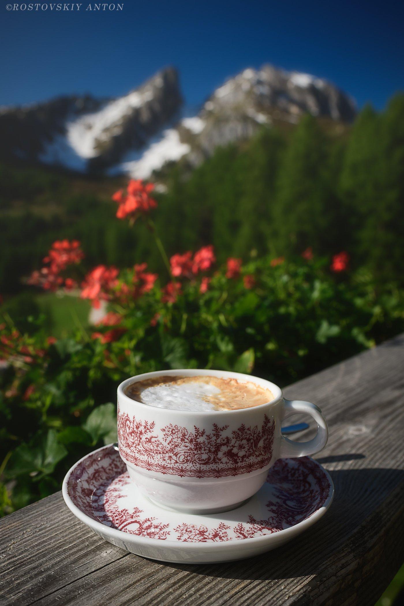 горы, настроение, кофе, фототур, утро, весна, доломиты, италия,, Ростовский Антон