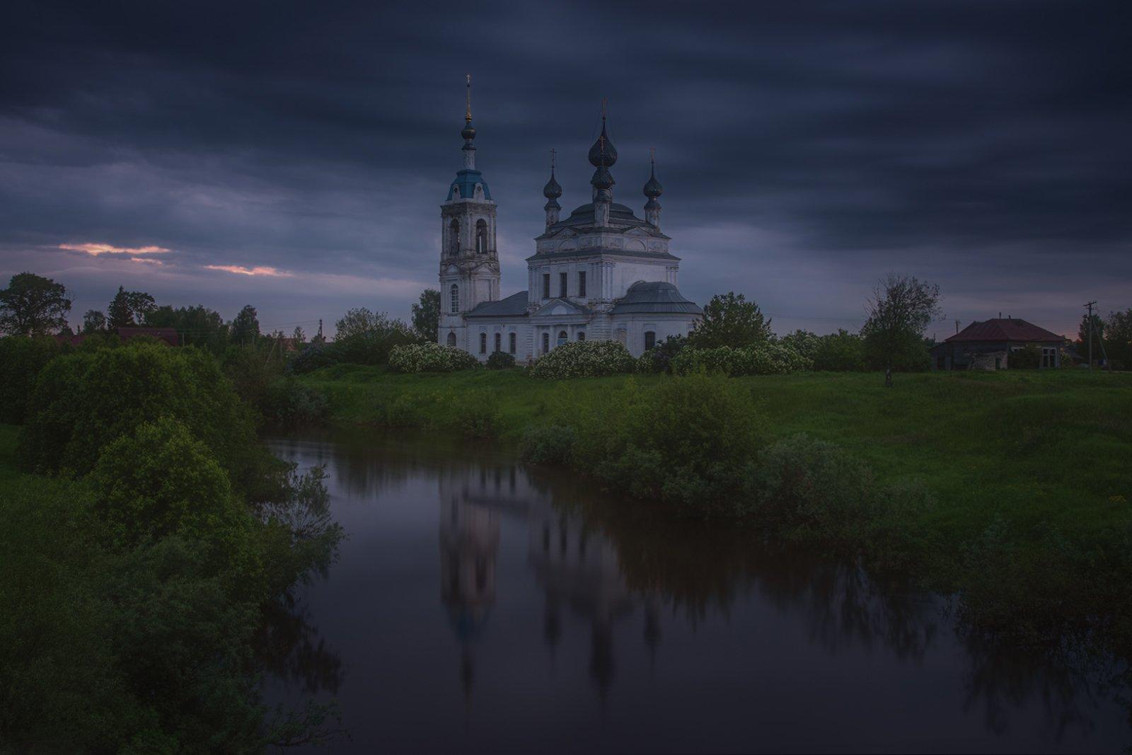 , Левыкин Виталий