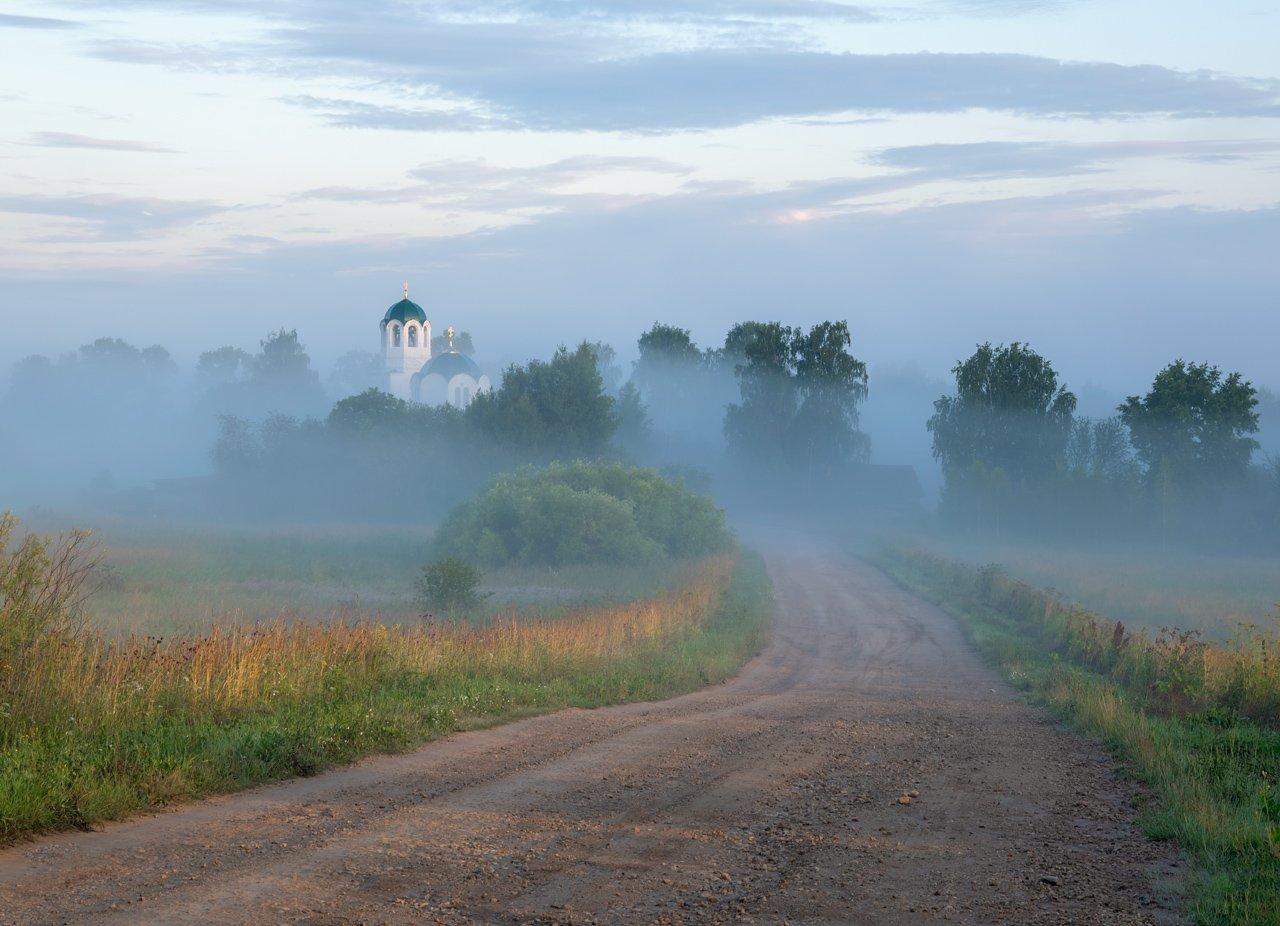 утро туман дорога село церковь, Архипкин Александр