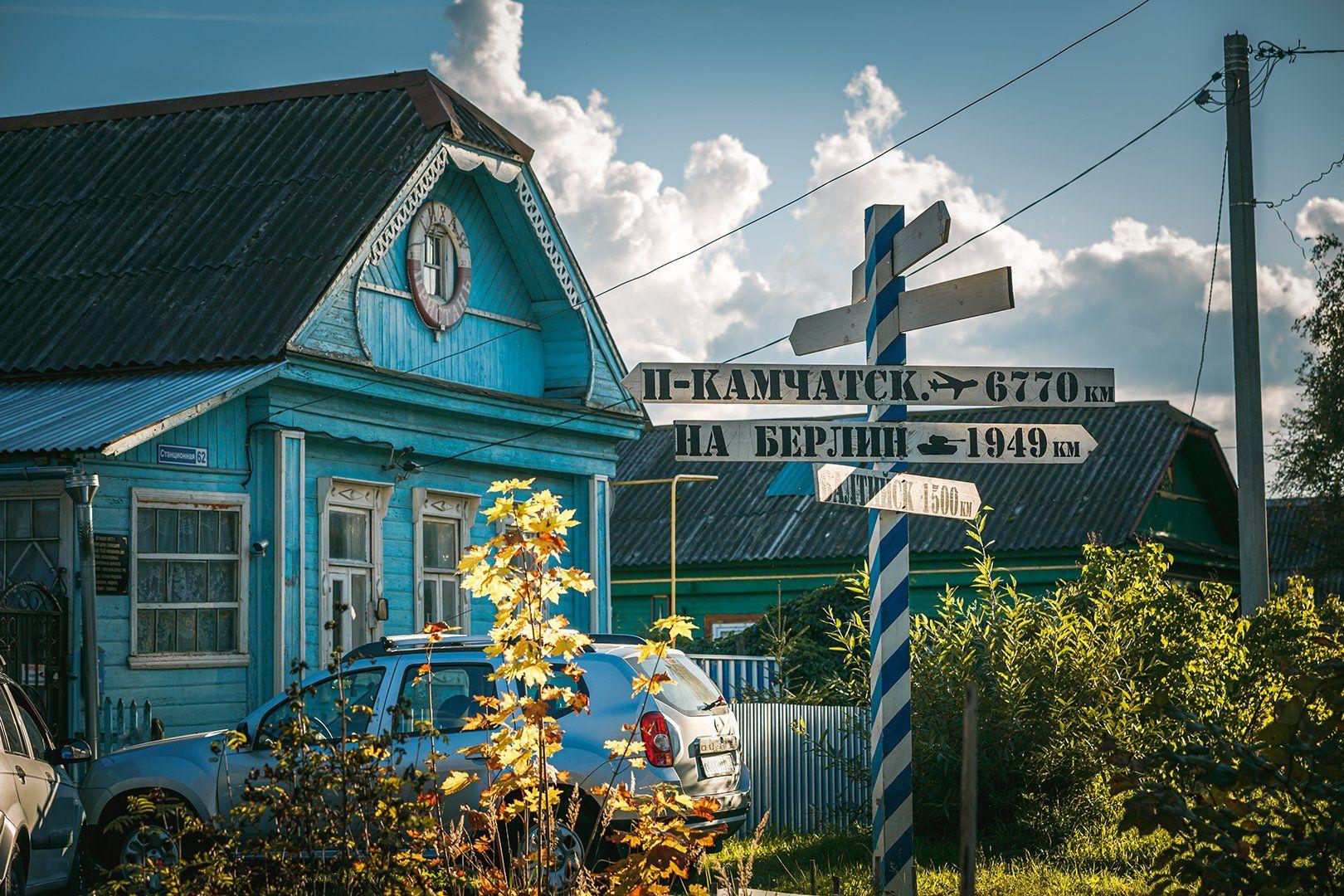 на берлин; деревня; глубинка; пейзаж; сейльский, Шурчков Юрий