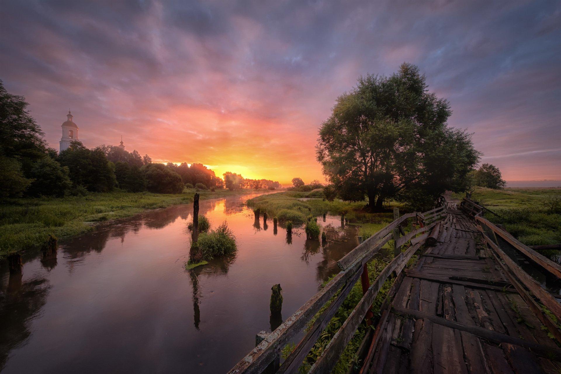 филипповское, рассвет, туман, мост, церковь, река, утро, Андрей Чиж