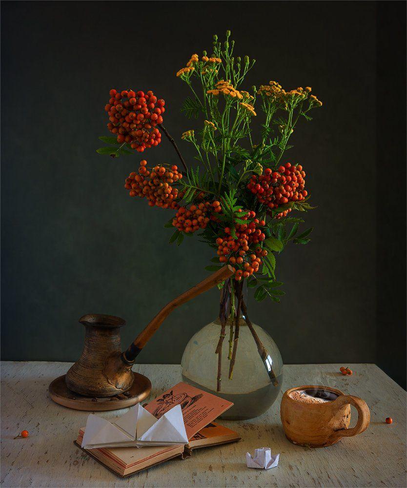 still life, натюрморт,    винтаж,    цветы,  рябина, ягода, кофе, чашка кофе, книга, кораблик, романтика,, Шерман Михаил