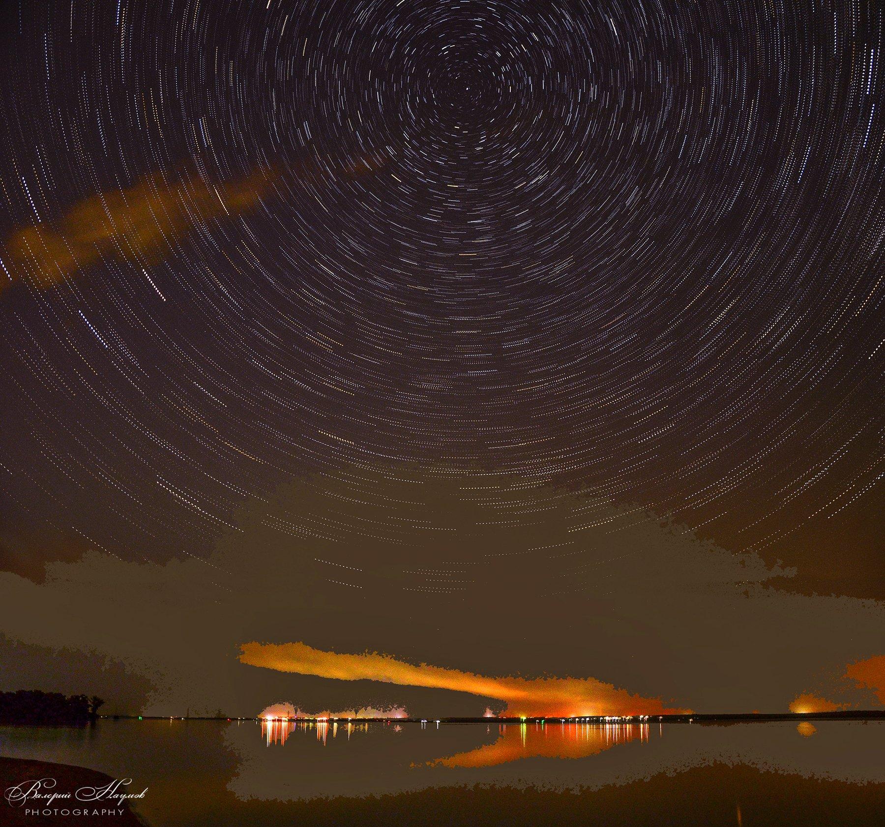 август, ночь, звёзды, вращение земли, Валерий Наумов