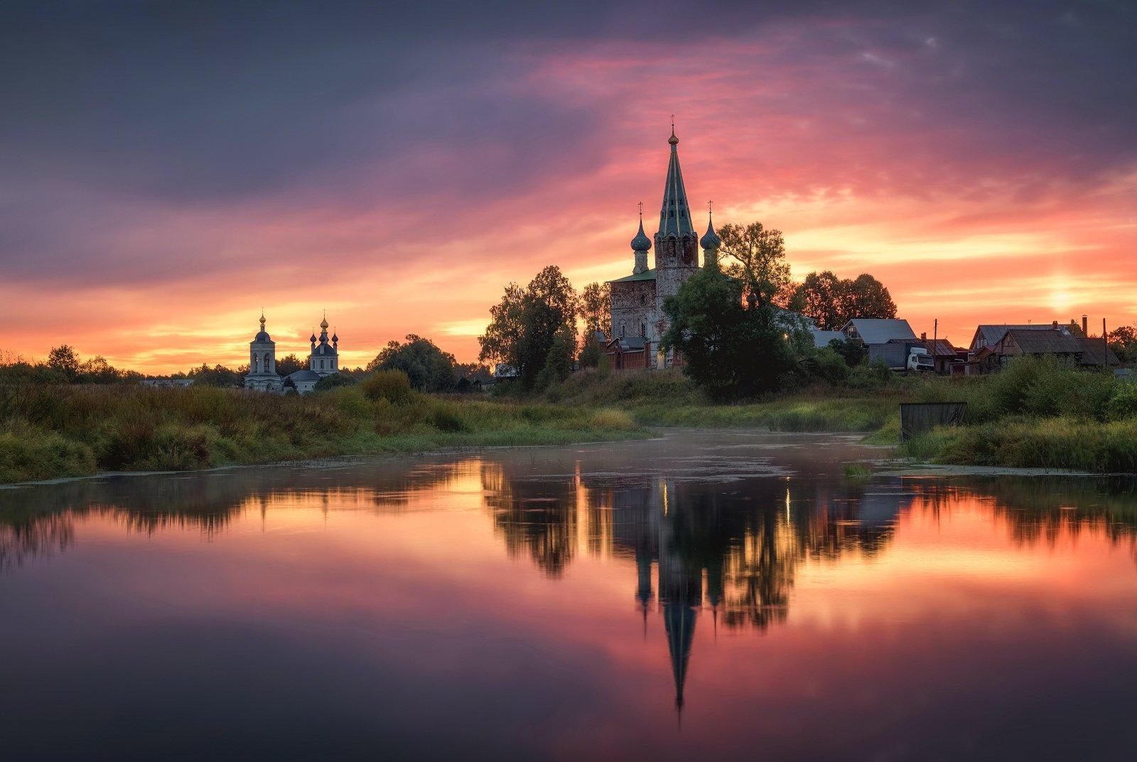 дунилово, осень, пейзаж, рассвет, Левыкин Виталий