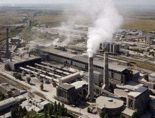 Новоульяновский цементный завод