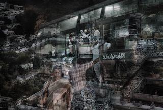Вечерний Тируччираппалли (Тричи), штат Тамил-Наду, Индия (псевдомульты))
