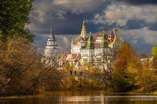 Измайловский кремль осенним днем.