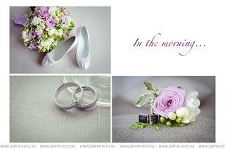 Свадебная фотосъемка. Фотограф Мария Мазино (maria mazino)