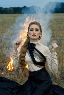 Огонь былого