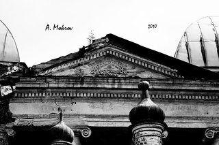 3. Масонские символы над входом