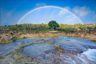 Гавайи это кузнеца радуг.