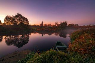 Осеннее утро...