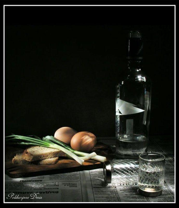 световая кисть, водка, натюрморт, лук, яйца Натюрмортphoto preview