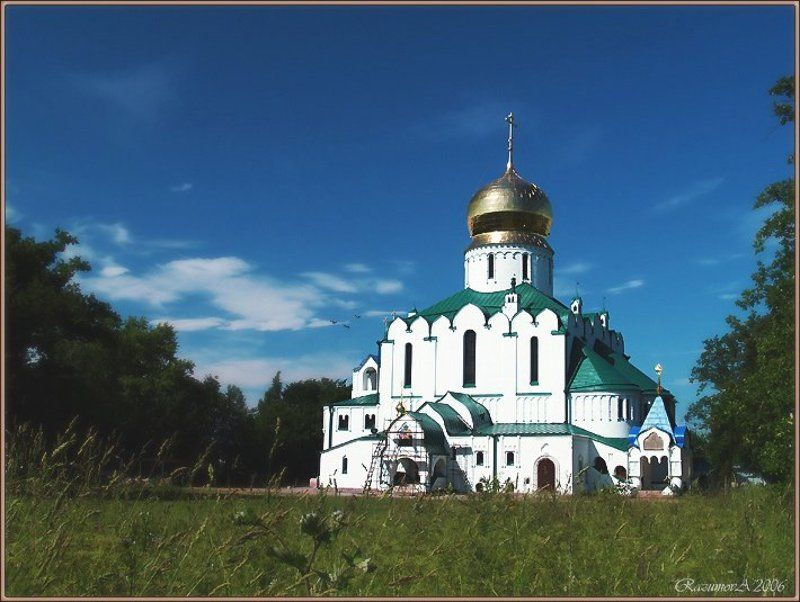 Храм Умиротворениеphoto preview
