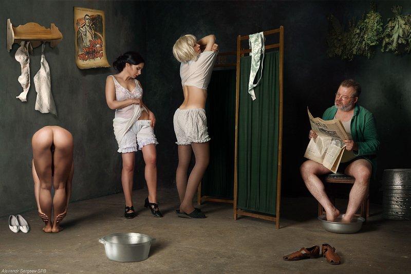 девушки, обнажение,арт,фото-арт,ню-арт,баня,ирония,юмор,стилизация В нашей бане \
