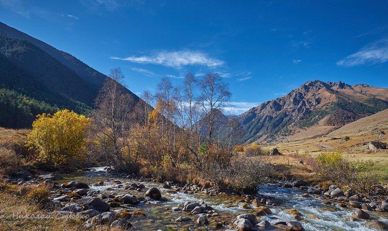 кавказ горы осень даут Даутphoto preview