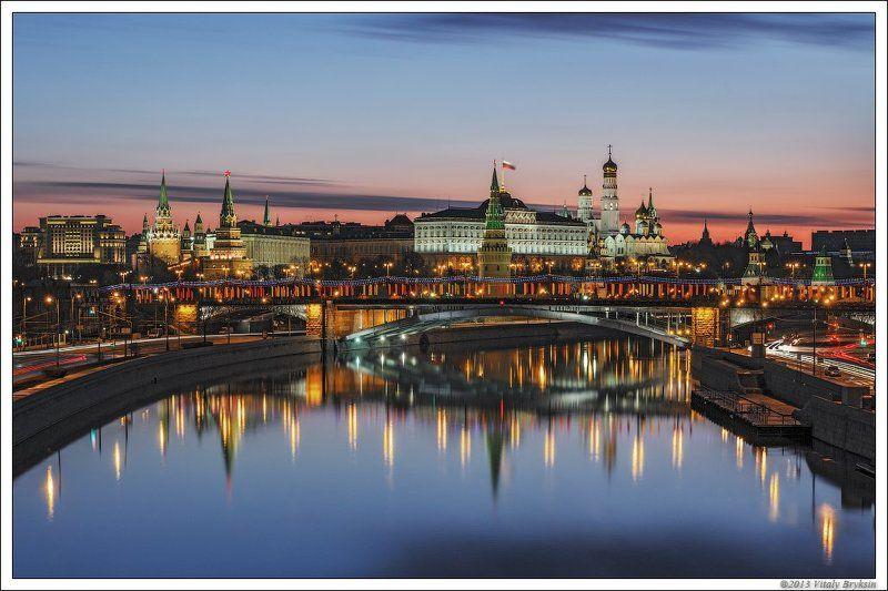 Первомайский Кремльphoto preview
