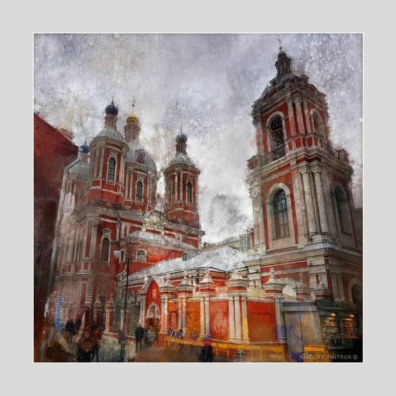 город где то в Москве. гуляли...photo preview