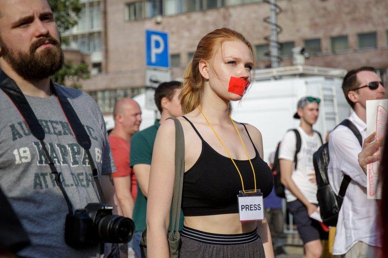 иван голунов, стрит, митинг, москва, люди, репортаж, протест, пресса photo preview