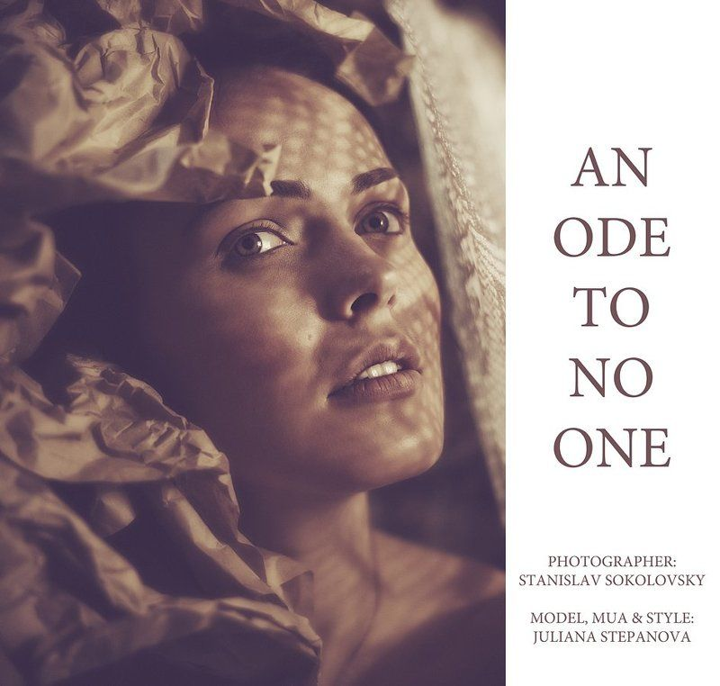 An Ode To No Onephoto preview