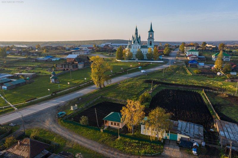 Синячиха Урал ...photo preview