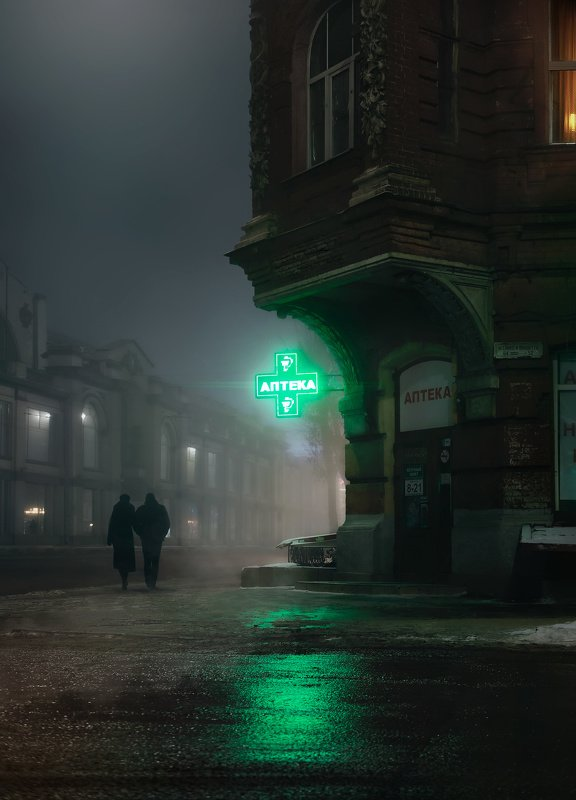 город, архитектура, саратов, ночь, туман Изоляцияphoto preview
