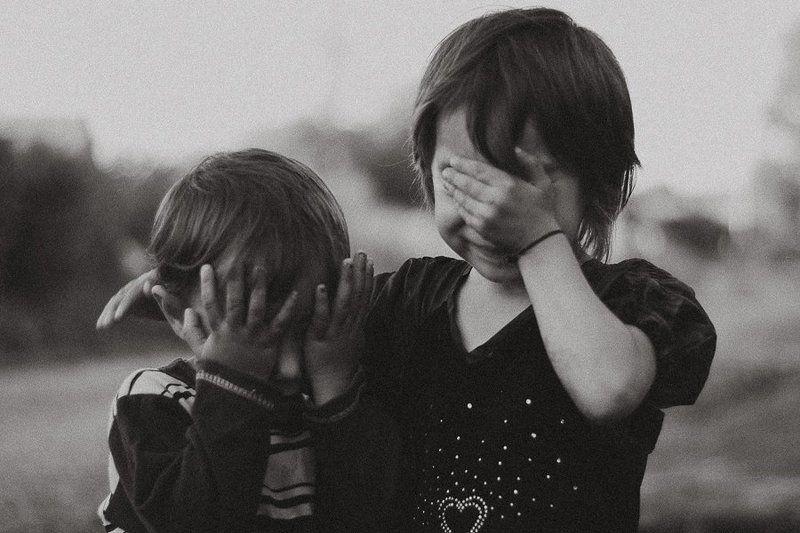 Цыганские детиphoto preview