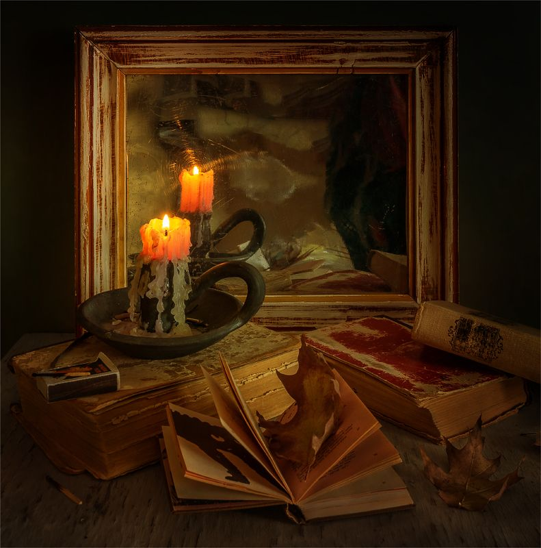 still life, натюрморт,    винтаж,  ретро, книги, свеча, огонь, отражение, зеркало, натюрморт с книгами и горящей свечейphoto preview