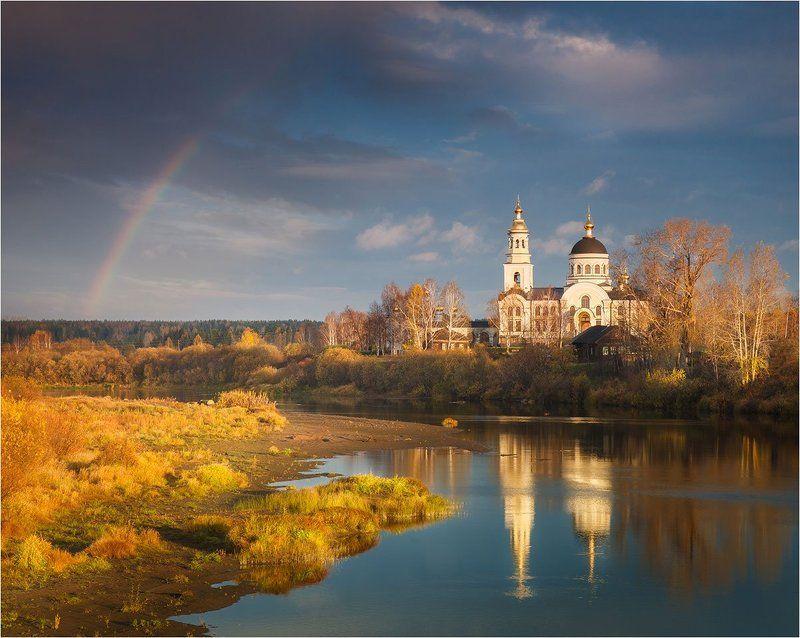 Осенняя радугаphoto preview