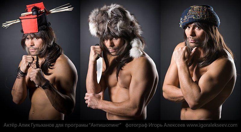 алик гульханов, тв Алик Гульханов программа Антишопингphoto preview