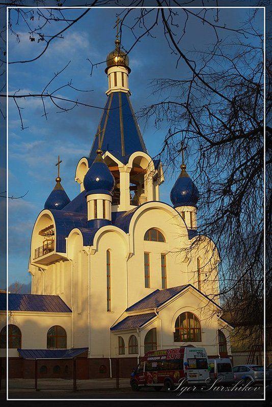 г.королёв Храм Рождества Пресвятой Богородицыphoto preview