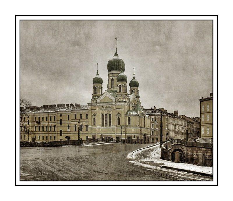санкт-петербург, свято-исидоровская церковь, лычёв александр из серии \