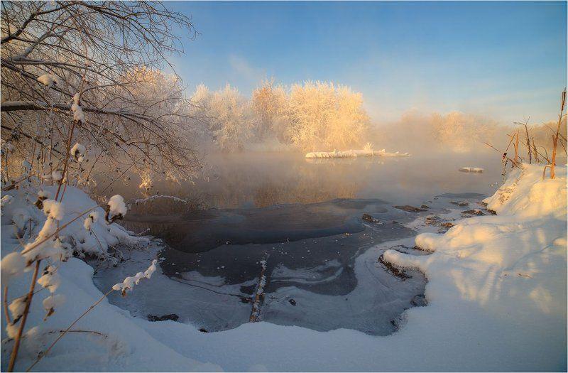 Солнечный свет холодного утраphoto preview