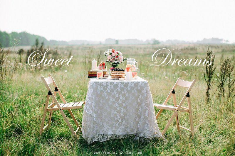 Sweet Dreams (АвтоLoveStory)photo preview