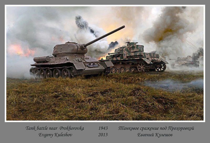 Война танк Тигр Т-34 пантера Жук Танковая дуэльphoto preview