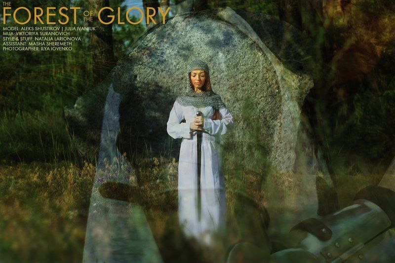 Forest of Gloryphoto preview