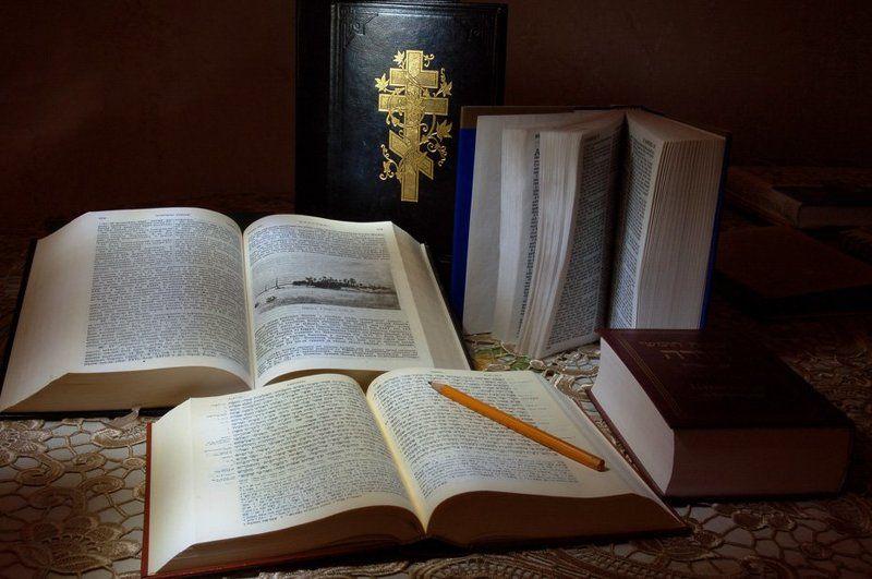 библия, языки Ученье - светphoto preview