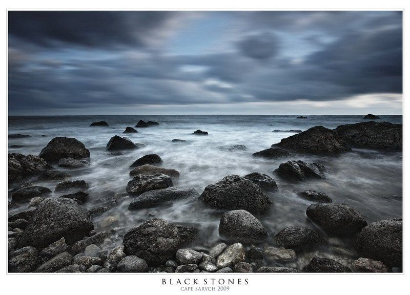 пейзаж Черные Камниphoto preview