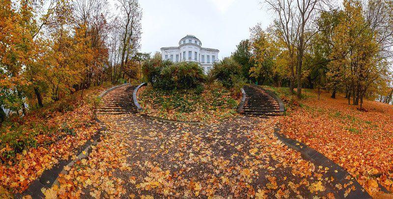 Осенний парк.photo preview
