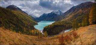 Кучерлинское озеро в новом осеннем уборе