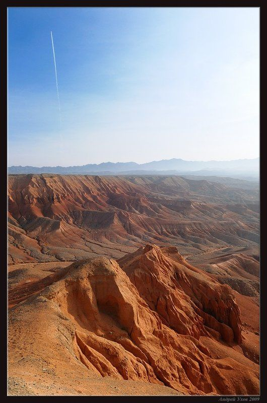 Улет с Марсаphoto preview