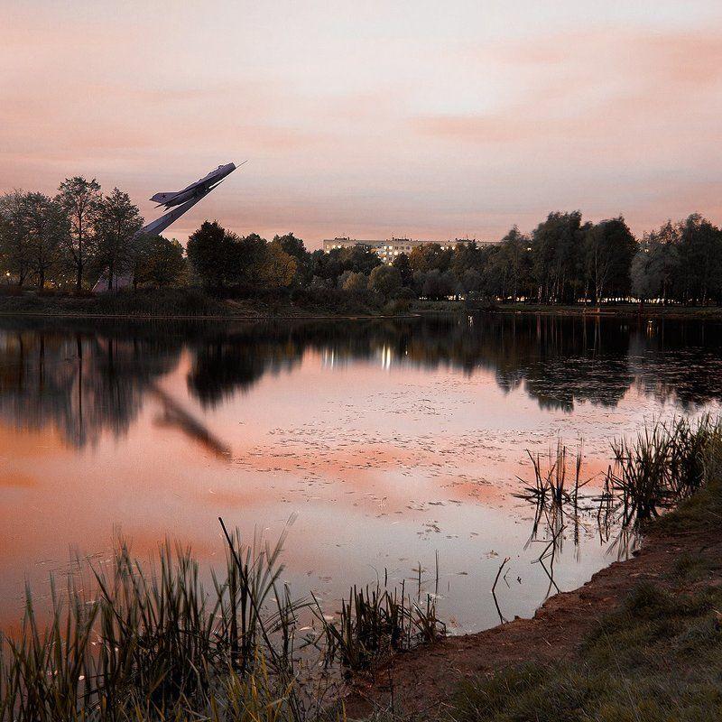 Парк авиаторовphoto preview