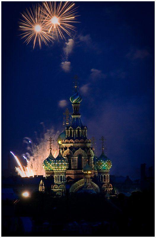 веселись, Петербург, пока молодой..photo preview