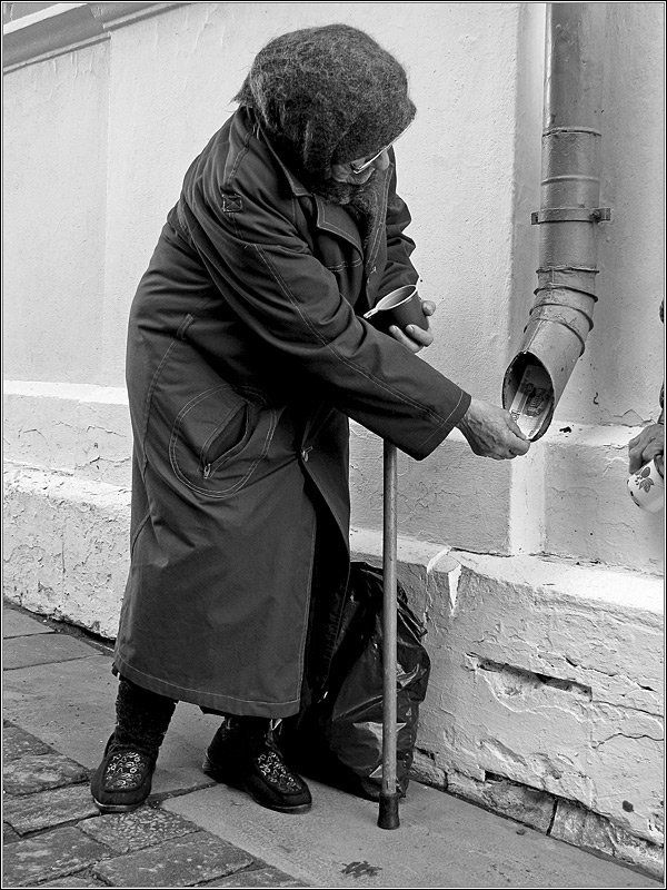 бабушка, купюра У Рога Изобилияphoto preview