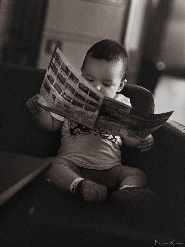 офис, ребенок, черно-белое фото Один день из жизни Леры в ДД \