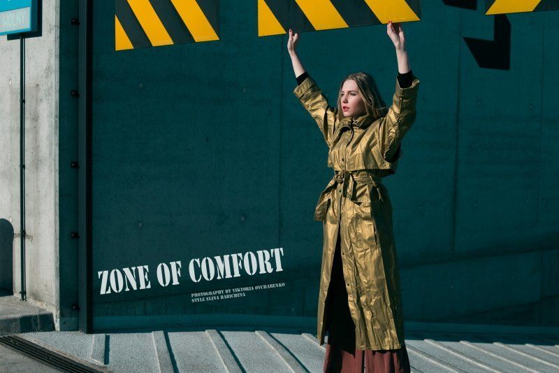 Zone of Comfortphoto preview